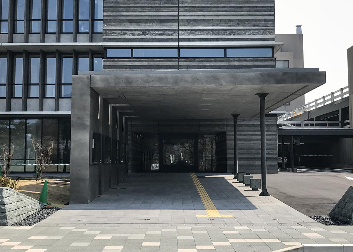 和歌山地方合同庁舎