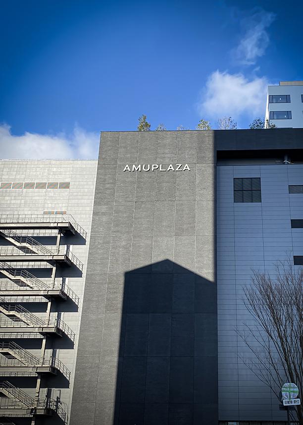 AMUPLAZA熊本