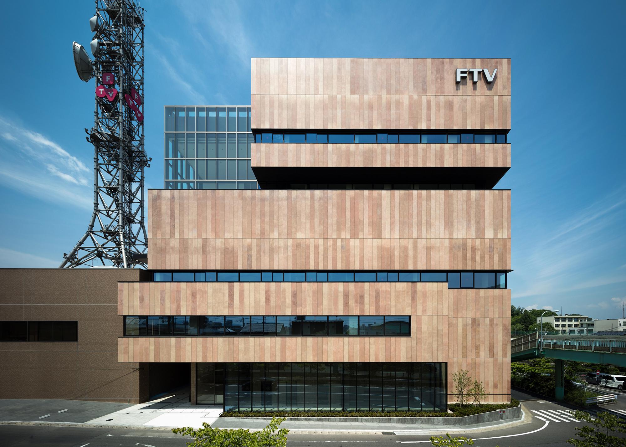 福島テレビ株式会社