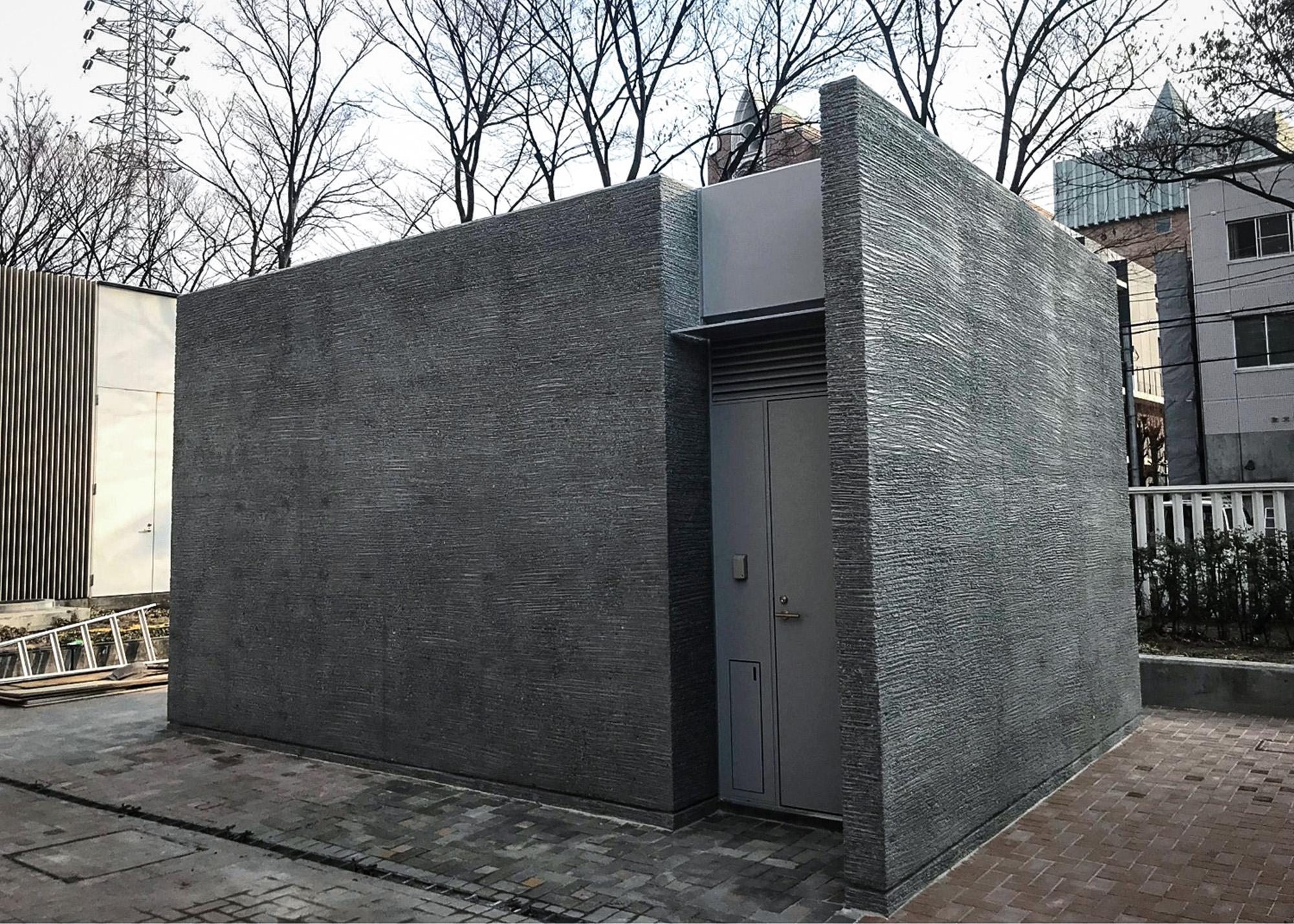 近畿大学危険物倉庫