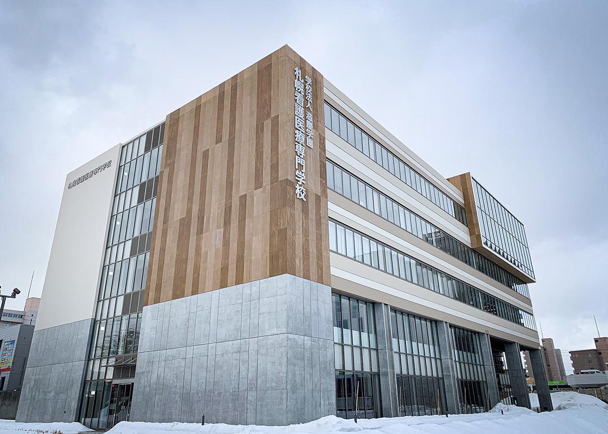 札幌医療看護学校